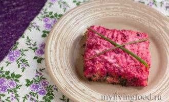 Рецепт вкусной селедки под шубой по-сыроедчески