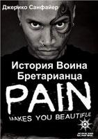 Ссылка на библиотеку koob.ru