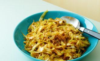 Капустный салат с карри