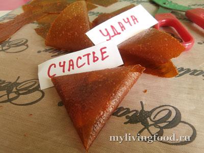 Печенье с мудростью по-сыроедчески