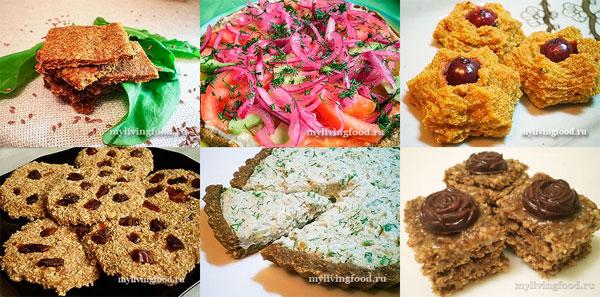 Рецепты блюд для дегидратора