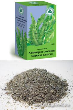 Органическая соль из морской капусты