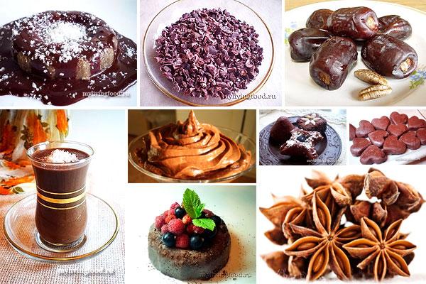 Продукты коричневого цвета