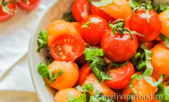 салат из дыни и помидоров