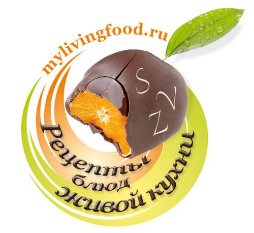 """Логотип """"Рецепты блюд живой кухни"""""""