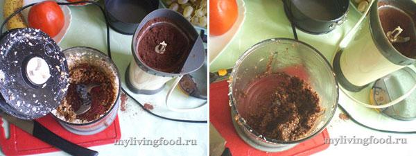 Добавить часть какао и перемешать