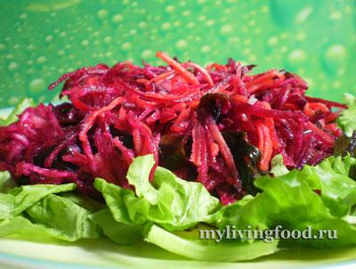 Салат из сырой свеклы с водорослями вакаме