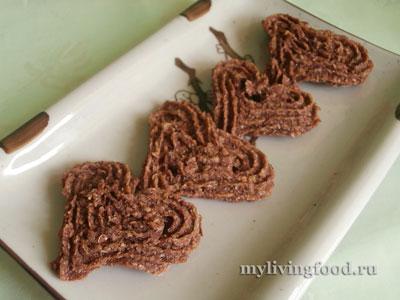 Печенье из выжимок сока сельдерея