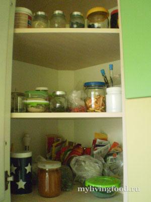 Мой шкаф со специями!