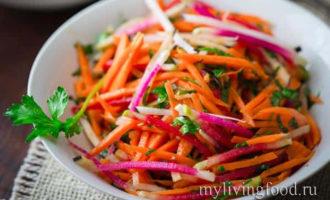 Очень вкусный салат и заправка