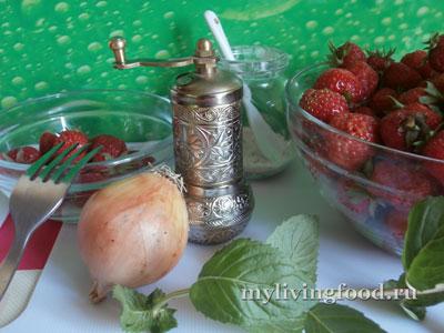 Ингредиенты для кисло-сладкого соуса из клубники