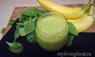 зеленый коктейль Green sauce