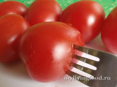 Подготовить помидорки