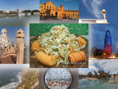 Итоги конкурса и отчет о моем путешествии в Испанию и Португалию