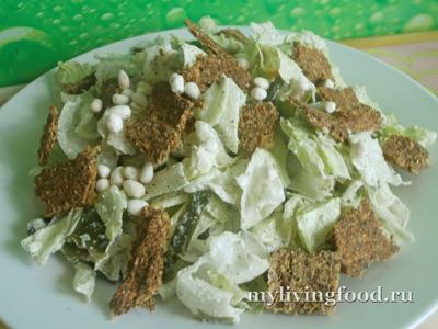 Как приготовить салат «Цезарь» по-сыроедчески