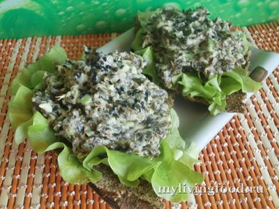 Гуакамоле с морской капустой