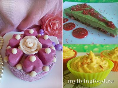 Разноцветные сыроедческие сладости - очень просто и очень вкусно!