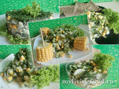 6 вариантов салата с маринованными огурцами и кукурузой