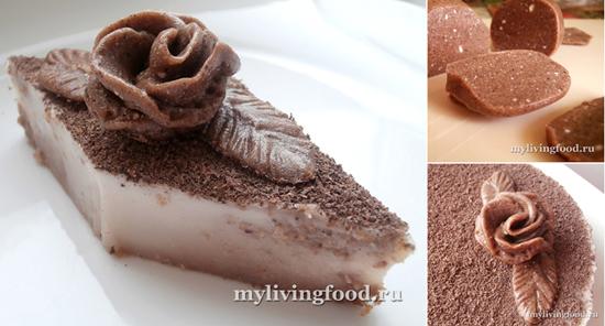 Шоколадный марципан