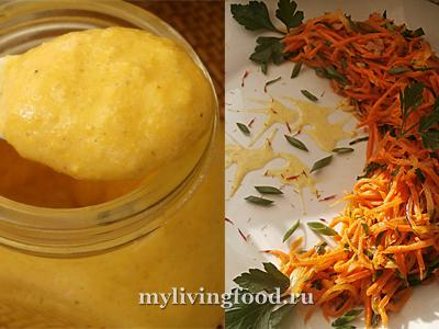 Французский морковный салат и Дижонская горчица
