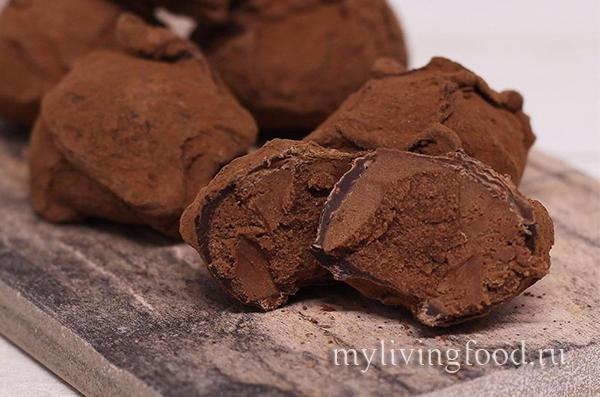 трюфеля конфеты в домашних условиях