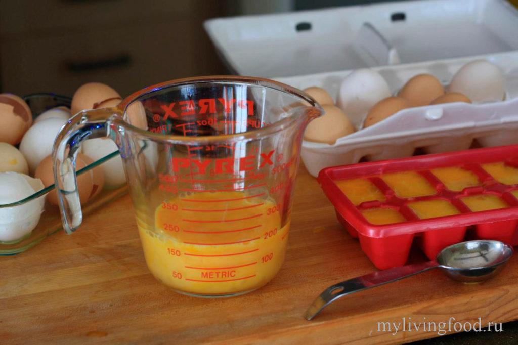 Как заморозить яйца
