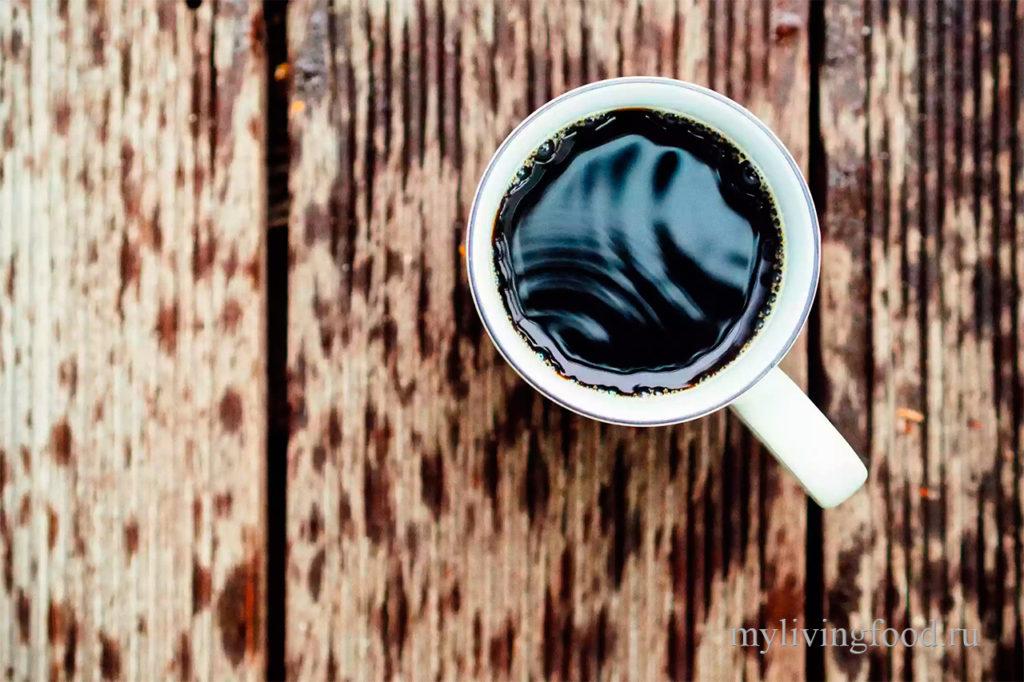 Веганский кофе