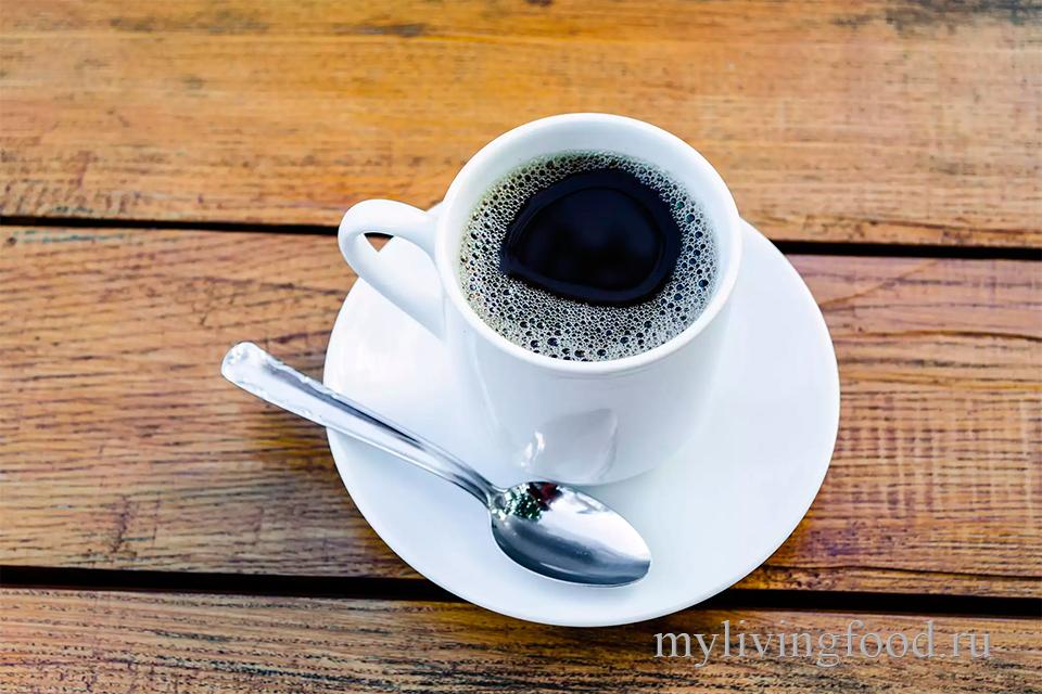 кофе с цикорием
