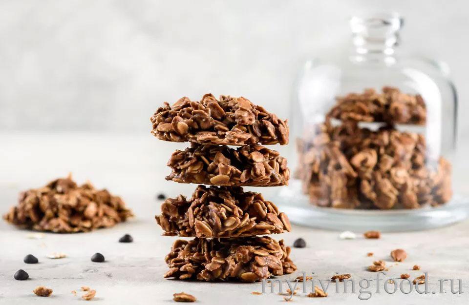 Веганское печенье