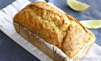 Хлеб из кабачков с лимоном