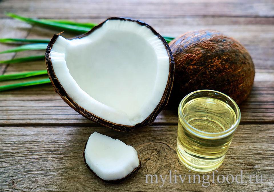 Кокосовое масло и оливковое масло