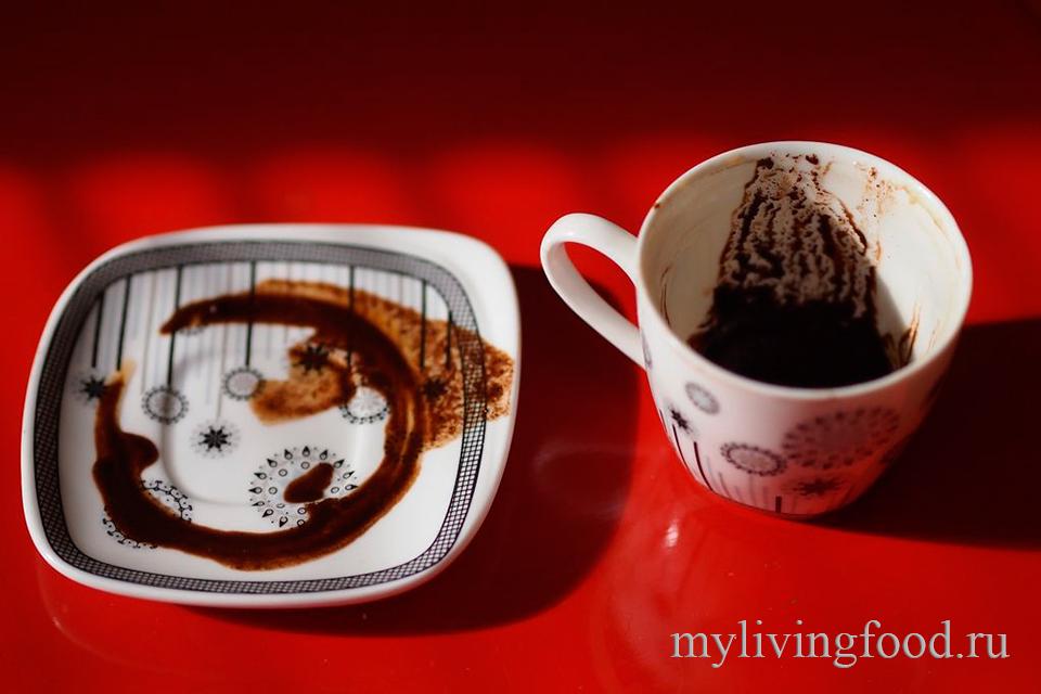 Гадание на гуще кофе