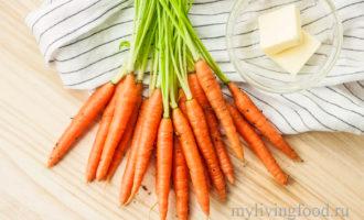 Как заморозить морковь