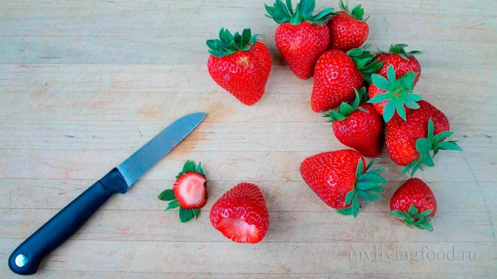 Как нарезать клубнику